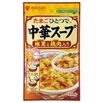 ミツカン中華スープ椎茸と鶏肉35G
