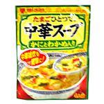 中華スープかにとわかめ30G