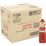 TVGEトマト食塩不使用 900g×12本