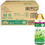 TVすっきり緑茶cs 500mlx24