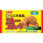 日水COCO壱番カレーコロ 6個102g