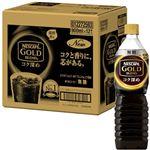 GBコク深ボトル無糖 900mlX12