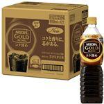 GBコク深ボトル甘さひかえめ 900mlX12