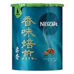 ネスレ日本 香味焙煎柔香エコ&システム 50g