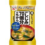 しじみ70個分のちからみそ汁 9.4g