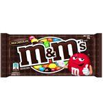 マースM&Mミルクチョコ 40g