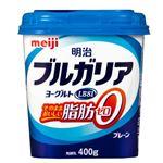 沖縄明治ブルガリアヨーグルトLB81脂肪ゼロ   400g