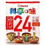 料亭の味 たっぷりお徳 24食