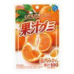 果汁グミ温州みかん 51g