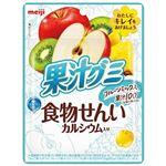 明治  果汁グミ食物せんいフルーツミッ  68g
