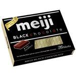 ブラックチョコレートBOX 26枚入