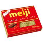 ハイミルクチョコレートBOX 26枚入