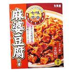七味芳香麻婆豆腐の素中辛 120g