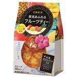 日東紅茶  果実あふれるフルーツティー  10P