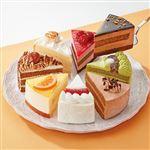 【A04】彩り8種のアソートケーキ 8個入 直径約18cm×高さ約4.5cm