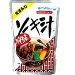 沖ハムソーキ汁       400G