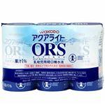 アクアライト ORS 1P