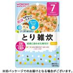 7)とり雑炊 1食