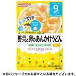 9)野菜と卵のあんかけうどん 1食