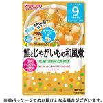 9)鮭とじゃがいもの和風煮 1食