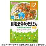12)豚肉と野菜のうま煮どん 1食
