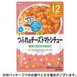 12つみれチーズトマトシチュ 1食
