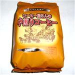 藤田珈琲  中煎りコーヒー  300g
