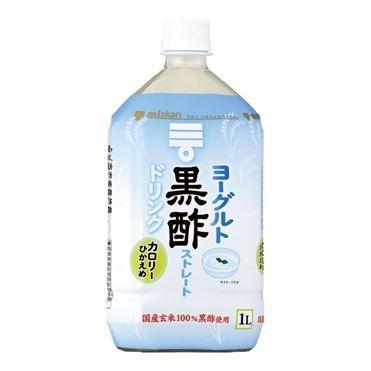 ヨーグルト黒酢