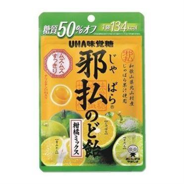 おうちでイオン イオンネットスーパー ユーハ味覚糖 邪払のど飴柑橘MIX 72g