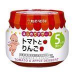 キューピー トマトとりんご 【5か月頃から】 70g