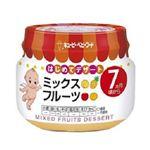 キューピー ミックスフルーツ 【7か月頃から】 70g