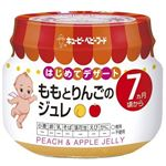 キューピー ももとりんごのジュレ 【7か月頃から】 70g