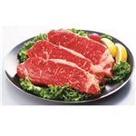 【3/7(日)配送分】オーストラリア産 牛ロースステーキ用 300g入り 1パック