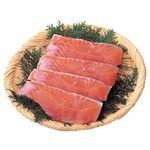 【9/20(金)配送分】【新物】生秋鮭切身 1切れ約70g(100g当り本体178円)(北海道産他)※状況により入荷しない場合がございます。