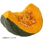 【3/2(火)配送分】かぼちゃ 約400g(100g当り本体28円)(ニュージーランド産他)