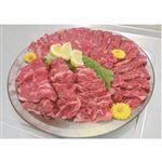 【9/18(土)配送分】オーストラリア産 牛ハラミ焼肉用(内臓肉)200g(100gあたり本体480円)1パック