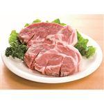 【9/20~23配送分】国産 豚肉かたローストンテキ用 約130g(100gあたり(本体)158円)1パック ※5点まで