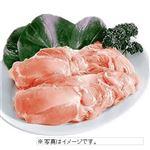 【4/16(金)配送分】国産 ハーブ鶏もも肉 約300g(100gあたり本体118円)1パック