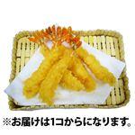 海老天ぷら (1尾) ※火曜・水曜はご用意できませんのでご了承ください。原料の状況でご用意出来ない場合がございます。