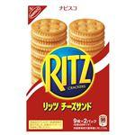 モンデリーズ・ジャパン リッツ チーズサンド 160g