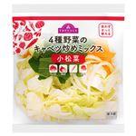 トップバリュ 4種野菜のキャベツ炒めミックス 小松菜 200グラム