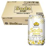 【ケース】トップバリュベストプライス SODAレモン 350ml×24本