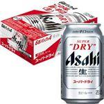 【ケース販売】 アサヒビール アサヒスーパードライ 350ml×24