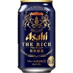 アサヒビール アサヒ ザ・リッチ 350ml