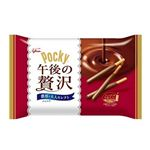 江崎グリコ ポッキー午後の贅沢ショコラ 20本入