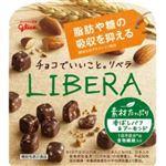 江崎グリコ LIBERA 素材たっぷり香ばしパフ&アーモンド 45g