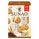 江崎グリコ SUNAO チョコチップ&発酵バター 62g