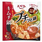 エバラ食品工業 プチッと鍋キムチ鍋 23gX6