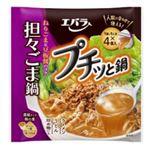 エバラ食品工業 プチッと鍋 担々ごま鍋 160g(40gX4