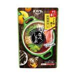 エバラ食品工業 なべしゃぶ 柑橘醤油つゆ 100gX2袋